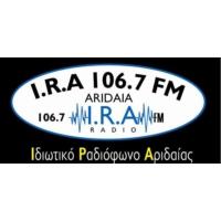 Logo of radio station Rádio Aridaía 106.7 - Ράδιο Αριδαία 106.7