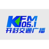 Logo of radio station 开封交通广播 FM105.1
