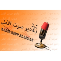 Logo of radio station radio sawtalamal