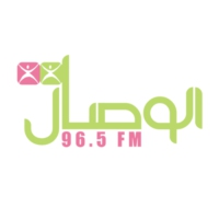 Logo of radio station Al Wisal