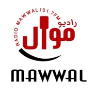 Logo of radio station راديو موال - Radio Mawwal