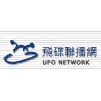 Logo of radio station 飛碟聯播網 - UFO Radio 92.1