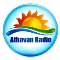 Logo of radio station Athavan Radio