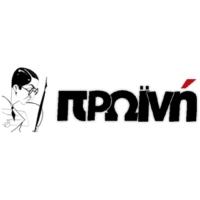 Logo of radio station Rádio Proiní 93.7 - Ράδιο Πρωινή 93.7
