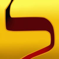 Logo of radio station Radio Lamed