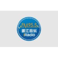 Logo of radio station 岷江音乐广播 FM95.5