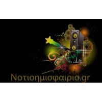 Logo de la radio notioimisfairio.gr