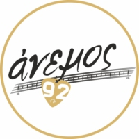 Logo of radio station Ánemos 92 - Άνεμος 92