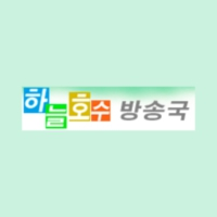 Logo of radio station 24sky 음악 - 하늘호수방송국