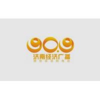 Logo of radio station 济南经济广播 FM90.9