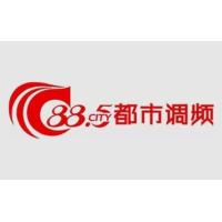 Logo of radio station 攀枝花都市广播 FM88.5