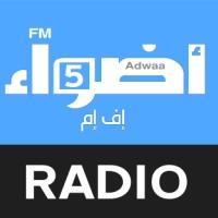 Logo of radio station Adwaafm5