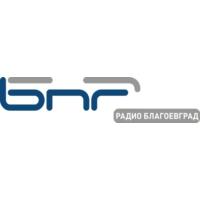 Logo de la radio БНР Радио Благоевград