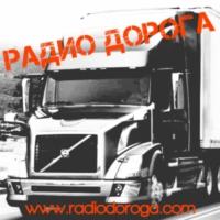 """Logo of radio station Radio """"Doroga"""""""