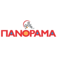 Logo de la radio Panorama 984 - Πανόραμα 984 FM