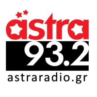Logo of radio station astra radio 93.2 Μυτιλήν
