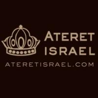 Logo of radio station Radio Kol Haneshama - Ateret Israel