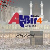 Logo of radio station Radio Atbir4 راديو أتبير