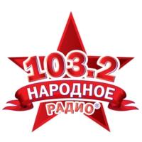 Logo of radio station Народное Радио 103.2