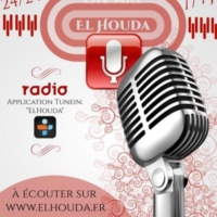 Logo of radio station El-Houda