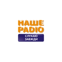 Logo de la radio Наше Радіо