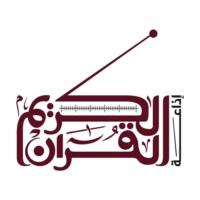 Logo de la radio إذاعة القرآن الكريم - Quran Kareem radio