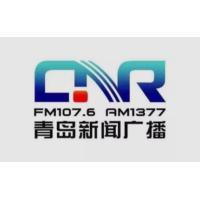 Logo of radio station 青岛新闻广播 FM107.6 - Qingdao News Radio
