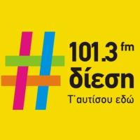 Logo of radio station Diesi 101.3 - Δίεση 101.3 FM