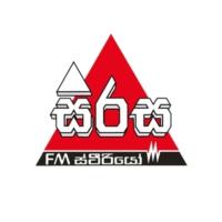 Logo of radio station Sirasa FM