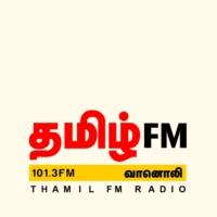 Logo de la radio CMR 24.FM