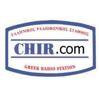 Logo of radio station CHIR