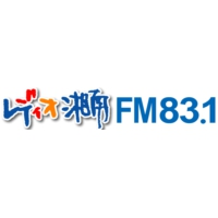 Logo de la radio レディオ湘南FM 83.1 - Radio Shonan