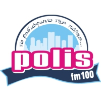 Logo of radio station POLIS FM 100 ΣΕΡΡΕΣ