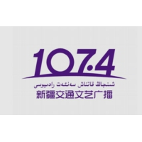 Logo of radio station 新疆维语交通文艺广播 FM107.4