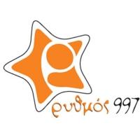Logo de la radio Rythmós 99.7 - Ρυθμός 99.7