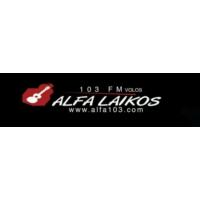 Logo of radio station alfa laikos 103 fm Volos