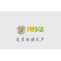 Logo of radio station 龙岩旅游之声 FM94.6
