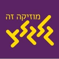 Logo de la radio Galgalatz (GalGalei Zahal)
