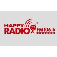 Logo de la radio 甘肃都市调频 FM106.6