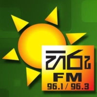 Logo of radio station Hiru FM