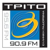 Logo de la radio Tríto Prógramma 90,9 EPT - Τρίτο Πρόγραμμα 90,9 EPT