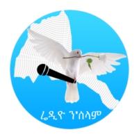 Logo de la radio Radio Nselam