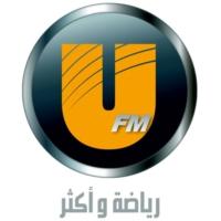 Logo de la radio اذاعة UFM