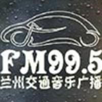 Logo of radio station 兰州交通音乐 - Lanzhou Jiaotong music