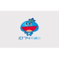 Logo de la radio 南宁交通广播 FM107.4