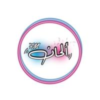 Logo of radio station Al7an Radio | راديو ألحان