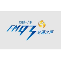 Logo of radio station 浙江交通广播 FM93