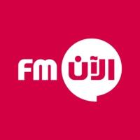 Logo de la radio راديو الآن