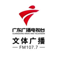 Logo of radio station 文体广播 FM107.7