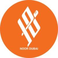 Logo de la radio إذاعة نور دبي 93.9